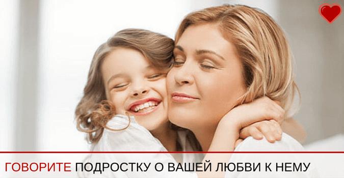 Мама и дочка-подросток